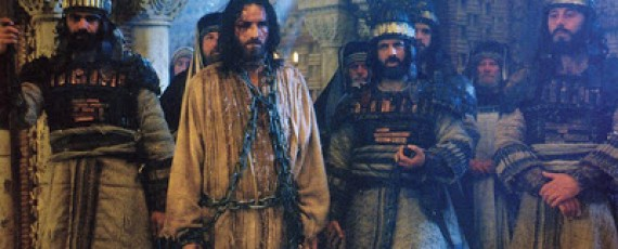 judas and jesus relationship with god